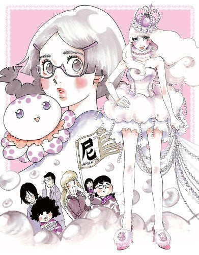 Image 1 for Kuragehime / Jellyfish Princess Vol.1 [Limited Edition]