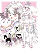 Thumbnail 1 for Kuragehime / Jellyfish Princess Vol.1 [Limited Edition]