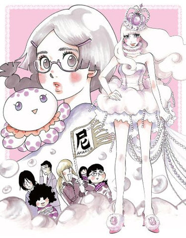 Image for Kuragehime / Jellyfish Princess Vol.1 [Limited Edition]
