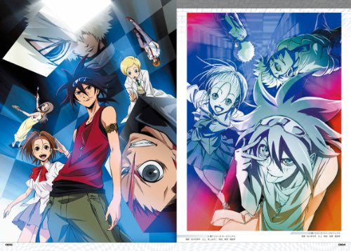 Image 3 for Phi Brain Puzzle Of God Visual Fanbook