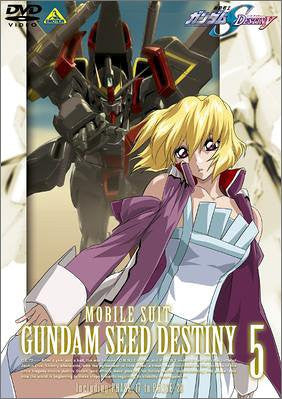 Image for Mobile Suit Gundam SEED Destiny Vol.5
