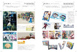 Thumbnail 9 for Designers Of Anime, Comics, Light Novels And Games