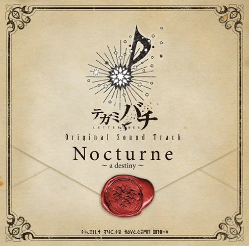 Image 1 for Tegami Bachi Original Sound Track Nocturne ~a destiny~
