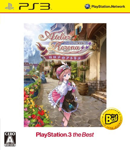 Rorona no Atelier: Arland no Renkinjutsushi (PlayStation3 the Best)