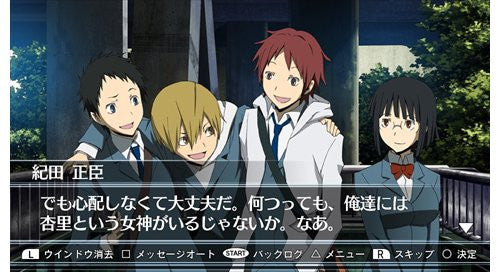Image 7 for Durarara!! 3way Standoff: Alley V