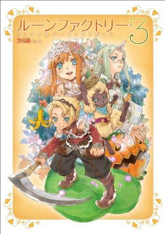 Image for Rune Factory 3 Final Perfect Guide