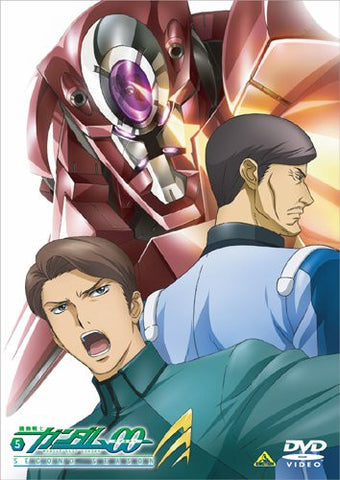 Image for Mobile Suit Gundam 00 Second Season Vol.5