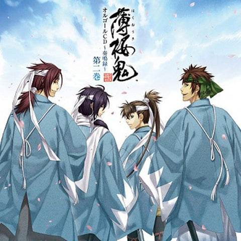 Image for Hakuoki Orgel CD ~Soumeiroku~ Vol.2