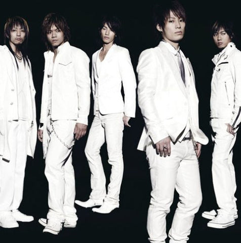 Image for Hakanaku mo Towa no Kanashi / UVERworld [Limited Edition]