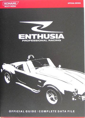 Enthusia Professional Racing Official Guide Book Complete Data File / Ps2