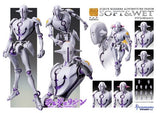 Jojo no Kimyou na Bouken - Jojolion - Soft & Wet - Super Action Statue #56 (Medicos Entertainment) - 6