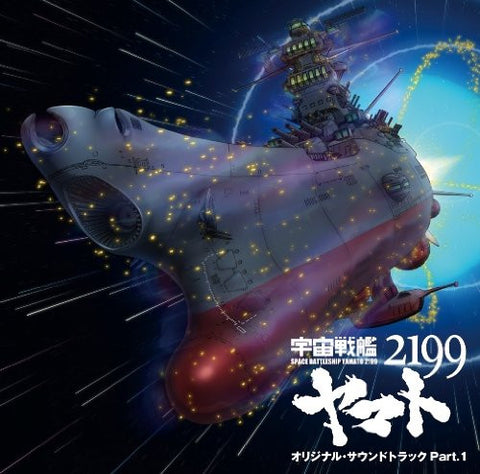 Image for Space Battleship Yamato 2199 Original Soundtrack Part.1