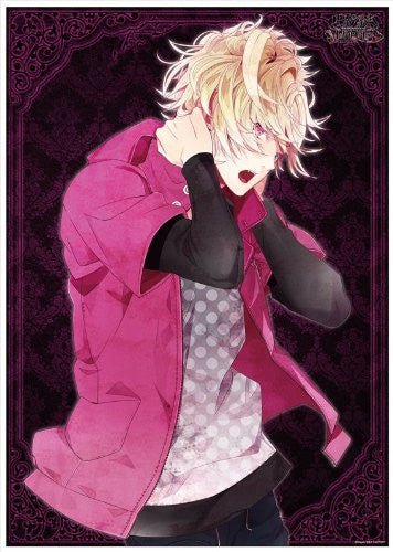 Image 1 for Diabolik Lovers More,Blood - Mukami Kou - Clear Poster (Penguin Parade)