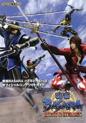 Image 1 for Sengoku Basara: Battle Heroes Official Complete Guide