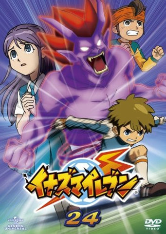 Image for Inazuma Eleven 24
