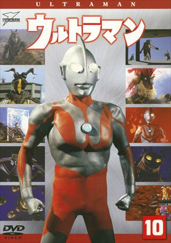 Image for Ultraman Vol.10