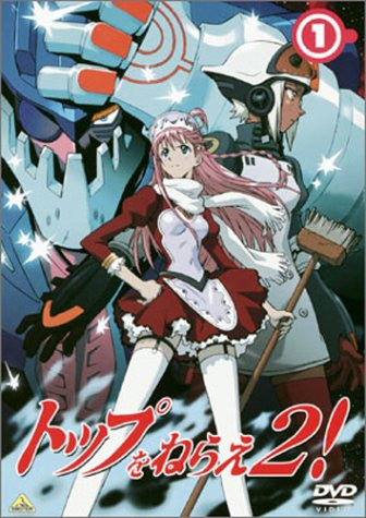 Image for Gunbuster 2 Vol.1
