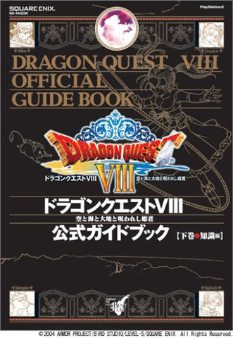 Dragon Quest (Warrior) 8 Official Guide Book Gekan Knowledge / Ps2