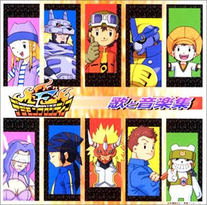 Image 1 for Digimon Frontier Song and Music Collection