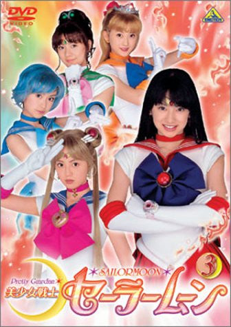 Image 1 for Sailormoon TV Drama Vol.3