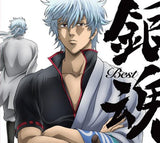 Thumbnail 1 for Gintama Best [Limited Edition]