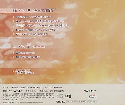 Image 2 for CD Drama Collections La corda d'oro 2 ~Neppuu Wing~