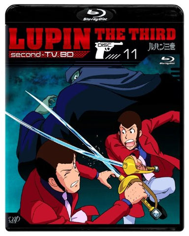 Image for Lupin The Third Second TV. BD 11
