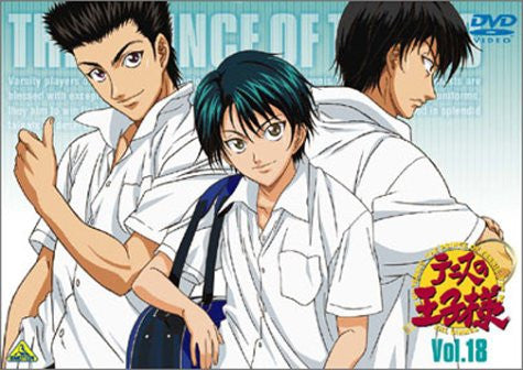 Image 1 for The Prince Of Tennis - Vol.18
