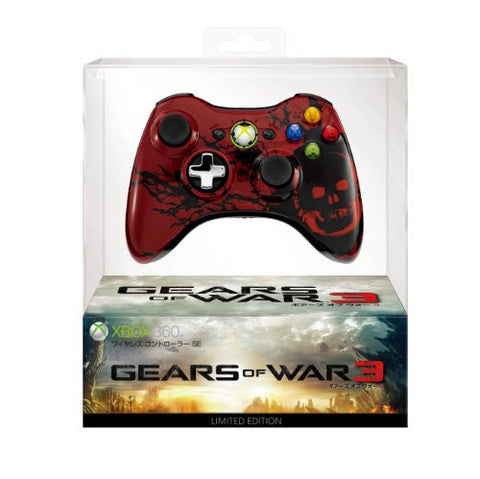 Image for Gears of War 3 Wireless Controller (Limited Edition)