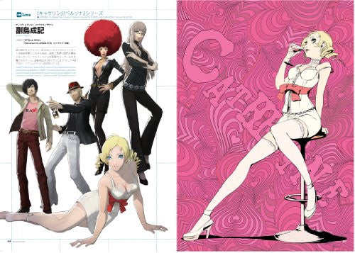 Image 2 for Game & Anime Character Design Book Heroes & Heroines