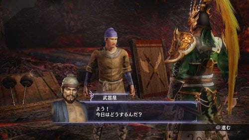 Image 6 for Musou Orochi 2
