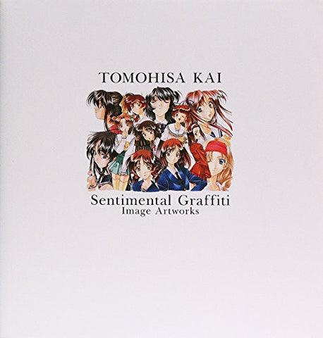Image for Sentimental Graffiti Illustration Art Book