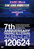 7th Anniversary 765 Pro Allstars Minna To Isshoni 120624 - 1