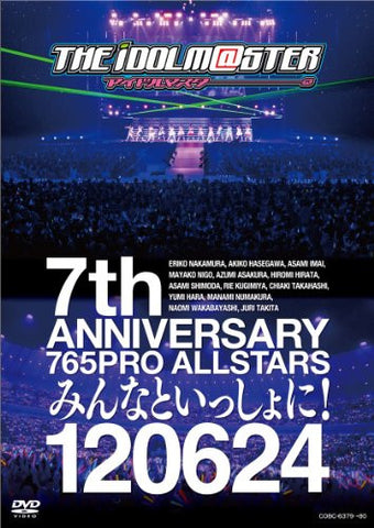 7th Anniversary 765 Pro Allstars Minna To Isshoni 120624