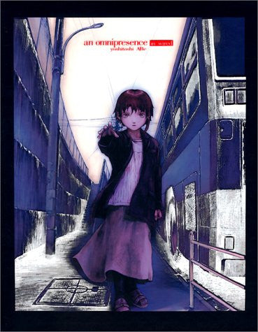 "An Omnipresence In Wired ""Lain"" Artworks Illustration Art Book"
