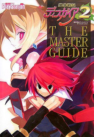 Image 1 for Disgaea 2: Cursed Memories The Master Guide Book (Dengeki Play Station) / Ps2