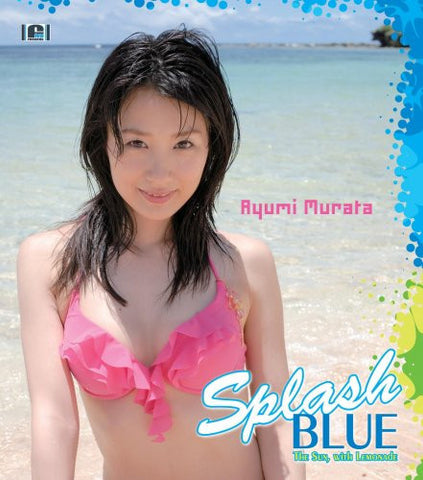 Image for Splash BLUE The Sun, with Lemonade / Ayumi Murata