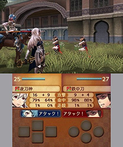 Image 11 for Fire Emblem if [Special Edition]