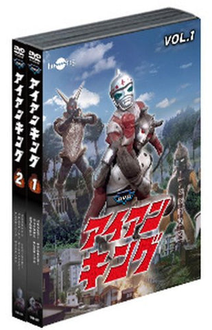 Image for Iron King Dvd Value Set Vol.1-2 [Limited Edition]