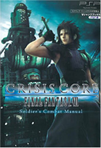 Crisis Core Final Fantasy Vii Soldier's Combat Manual