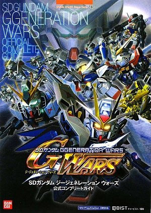 Image 1 for Sd Gundam Generation Wars Official Complete Guide (Bandai Namco Games Books 24)