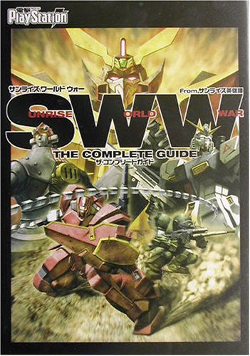 Image 1 for Sww Sunrise World War From Sunrise Eiyutan The Complete Guide Book / Ps2