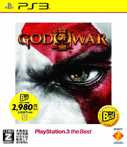 Image for God of War III (PlayStation3 the Best)