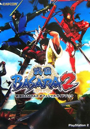 Image for Sengoku Basara 2 Official Guide Book (Capcom Official Book) / Ps2