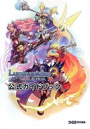 Image 1 for Luminous Arc 3: Eyes Official Guide Book