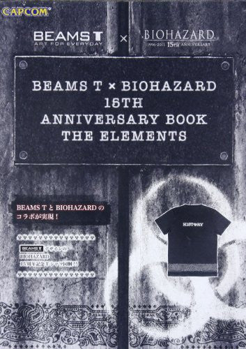 Image 1 for Beams T × Biohazard 15th Anniversary Book The Elements
