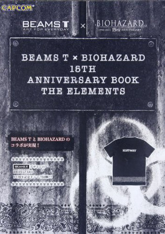 Image for Beams T × Biohazard 15th Anniversary Book The Elements