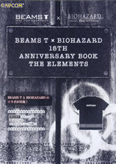 Beams T × Biohazard 15th Anniversary Book The Elements