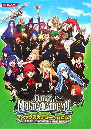 Image 1 for Magic Academy He Ikou ! Quiz Magic Academy Fan Book