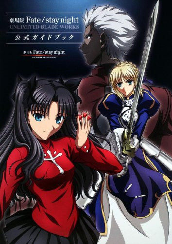 Image 1 for Fate/Stay Night The Movie Unlimited Blade Works Official Guide Book